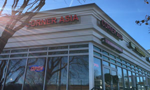 Think, Asian cafe in smyrna tn